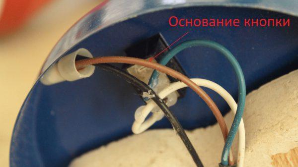 Ремонт кнопочного переключателя настольной лампы