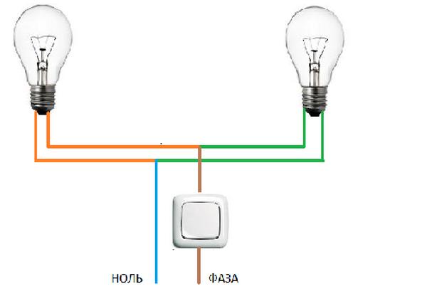 Схема подключения бра с двумя лампами и клавишным выключателем