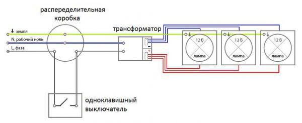 Лучевое подключение точечных светильников к сети 220в через трансформатор
