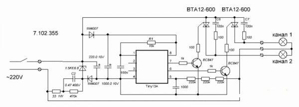 Система управления люстрой на базе счетчиков