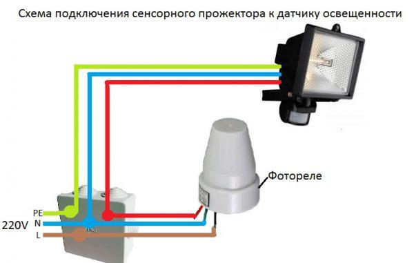 Подключение светодиодного прожектора с датчиком освещенности
