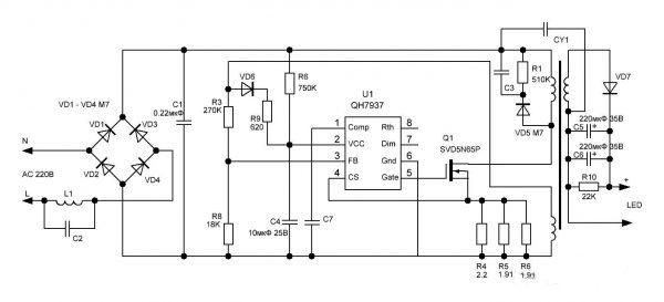 Схема преобразователя напряжения для прожектора