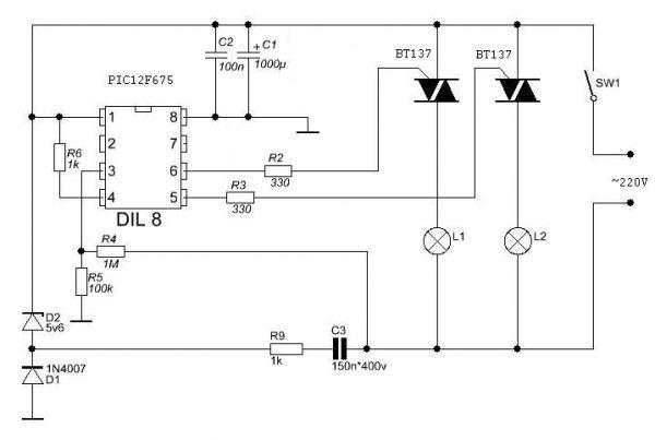 Микроконтроллер для переключения режимов работы люстры
