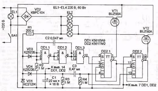 Схема управления освещением на терморезисторе