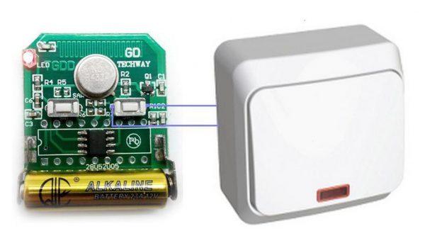 Устройство для управления режимами освещения одним выключателем