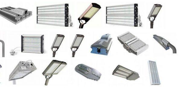 Виды уличных светодиодных светильников