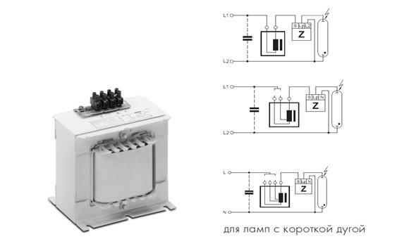 Подключение электромагнитного пускорегулирующего аппарата