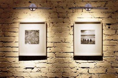 Светильники для подсветки картин