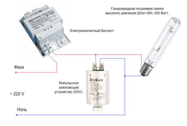 Схема подключения с двухконтактным ИЗУ
