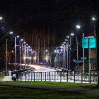 Освещение улиц и тротуаров