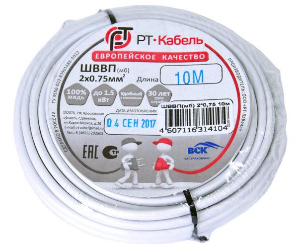 ШВВП производства РТ-кабель