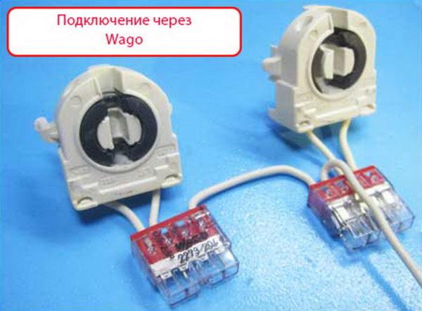 Подключение патронов ламп через клеммники Wago