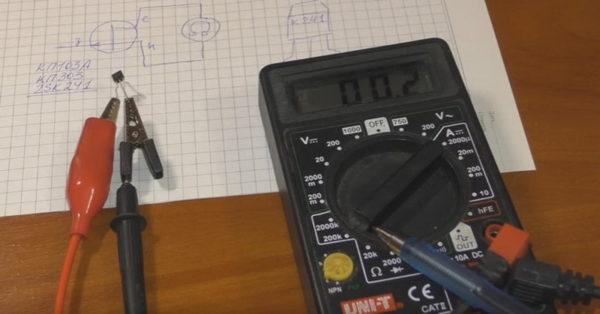 Устройство поиска на полевом транзисторе