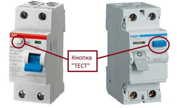 Кнопка тест в устройствах защитного отключения