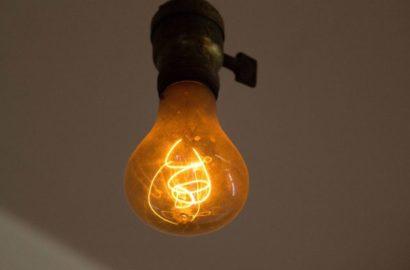 Лампочка постоянно светится