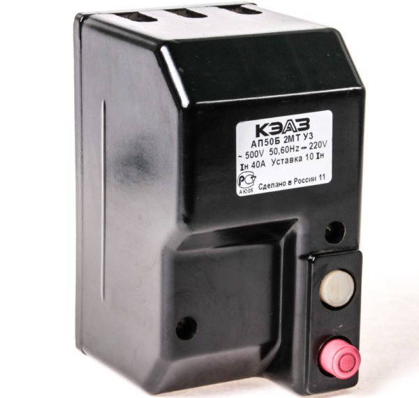Автоматический выключатель АП50Б-2МТ