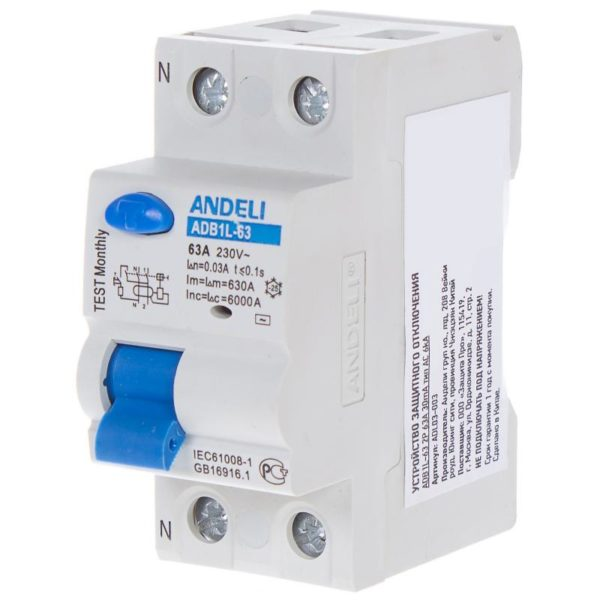 УЗО Andeli ADB1L-63, 2 полюса, 25 А, 30 мА, тип AC