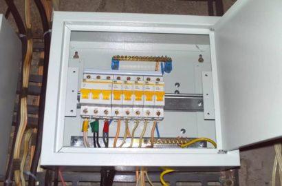 Ящик для автоматических выключателей