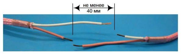 Наращивание соединительного провода